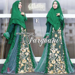 Malika E