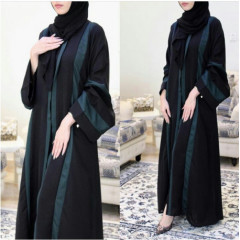 Marwah Black list Green
